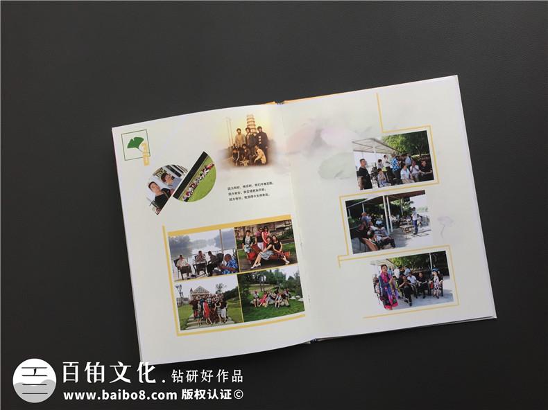 同学聚会纪念册怎么做_内江农业校毕业30周年