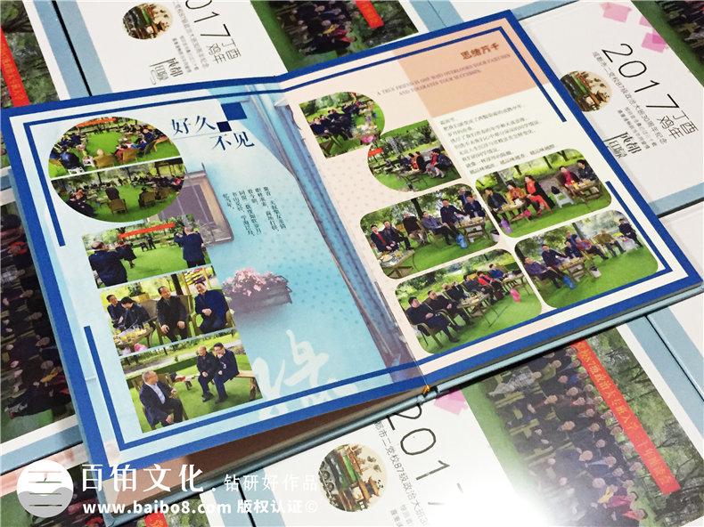 哪里可以定制聚会纪念册,什么地方做同学录-成都市二党校毕业30年