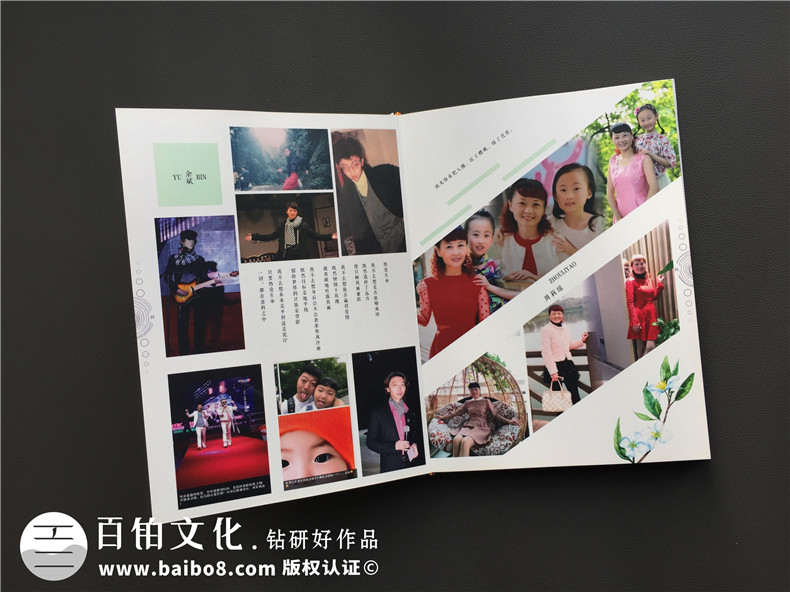 毕业30周年聚会纪念册怎么做?同学会照片影集的做法?-自贡蜀光中学