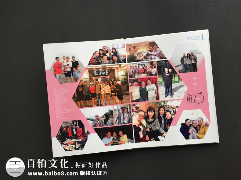 期盼已久的老同学聚会 制作一本聚会纪念册纪念老同学友谊!
