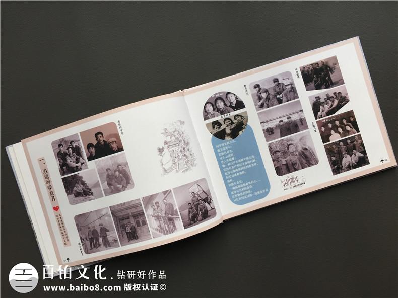 纪念册制作-考虑纪念册印刷的色彩管理和搭配第3张-宣传画册,纪念册设计制作-价格费用,文案模板,印刷装订,尺寸大小