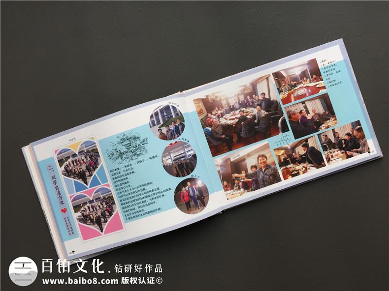 纪念册制作-考虑纪念册印刷的色彩管理和搭配第4张-宣传画册,纪念册设计制作-价格费用,文案模板,印刷装订,尺寸大小