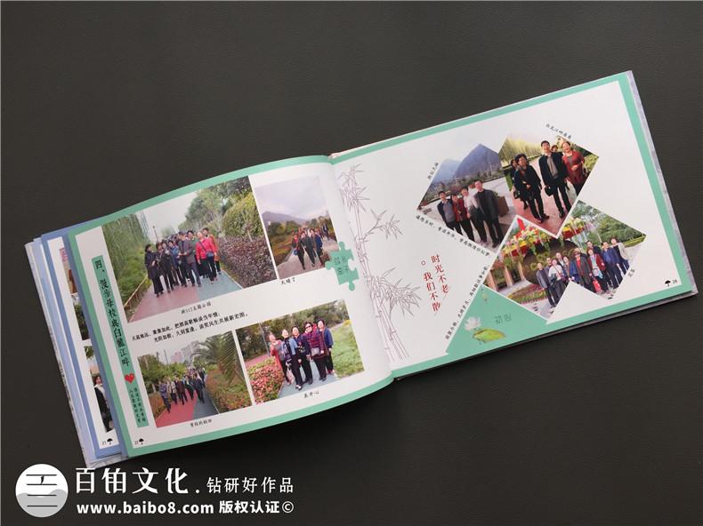 老三届下乡知青毕业45周年同学联谊聚会纪念相册制作-甘肃武都中学