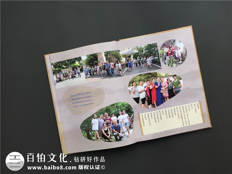 同学纪念册_40周年聚会联谊会相册制作_南充二中