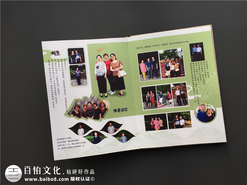 同学纪念册-适合聚会送老师的礼物-西充太平中学