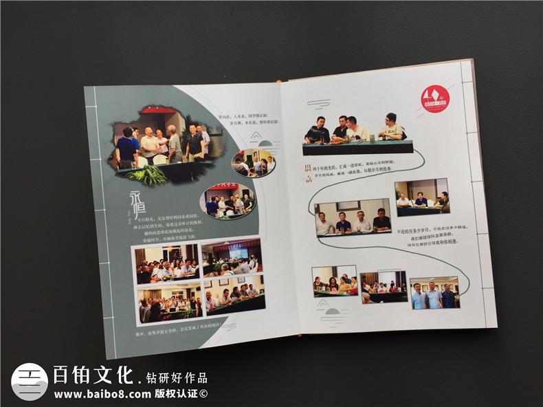 同学聚会纪念册记录成长回忆录 打造个人专属回忆录制作