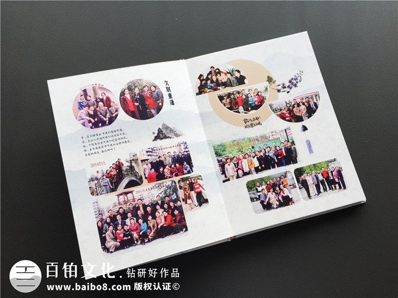 专业制作同学聚会纪念册 同心记载难忘同学岁月 聚会相册就这么做!