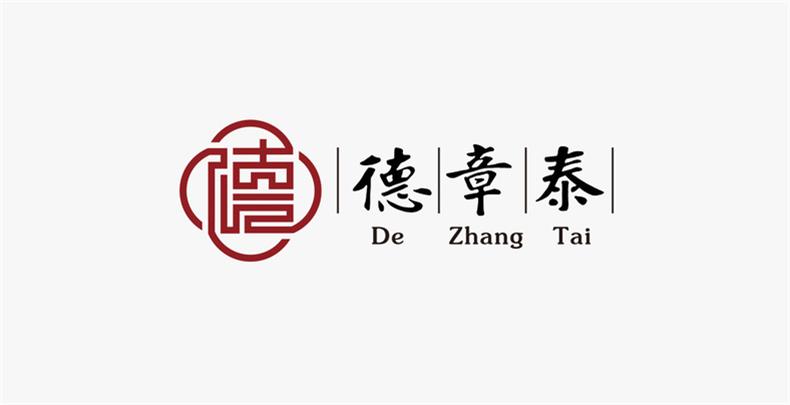 品牌设计理念和原则 看成都品牌logo设计公司的logo标志设计!