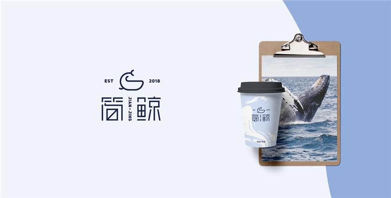 企业logo标志设计 塑造企业形象的logo设计该怎么做?