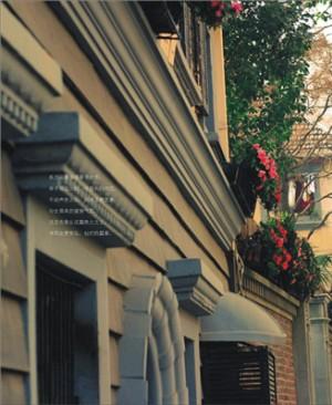 楼书设计欣赏 楼书设计公司的房地产楼书设计案例