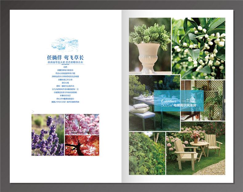 地产楼书设计之花园洋房户型图宣传单设计 不要过于迷恋异形楼书!