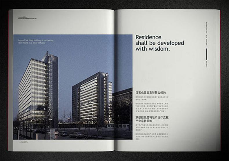 高端楼书设计 高端楼书怎么设计