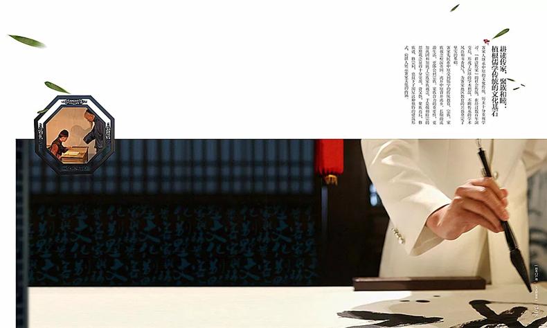 【房地产画册设计制作公司】分享一套高端房产公司宣传册设计方案