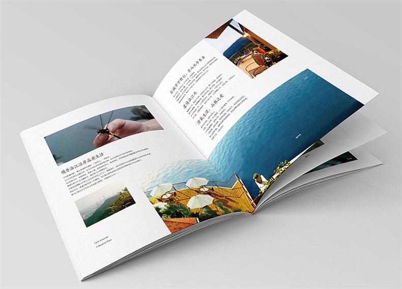 设计地产楼书一般多少钱1p-楼书设计价格是多少-地产画册收费标准