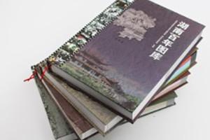 百年图库年鉴精装书-成都年集印刷制作