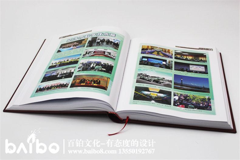 科技年鉴2015精装书 成都年集制作