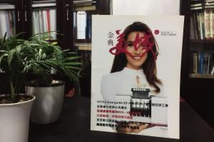 成都金典美城义齿-期刊杂志制作-企业内刊设计