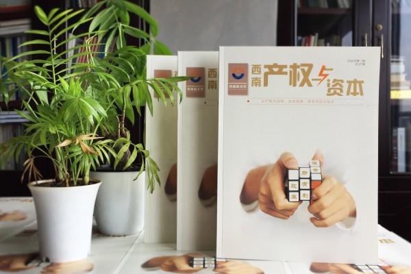 <b>【杂志排版】 企业内刊版式设计 公司期刊杂志设计</b>