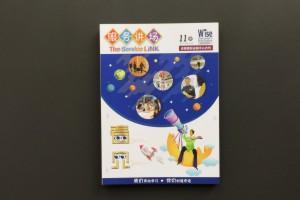 商业杂志排版-机构年报内刊制作样本-企业杂志版面怎么设计策划?