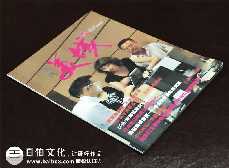 成都龙江路小学六年级毕业期刊|校园杂志制作