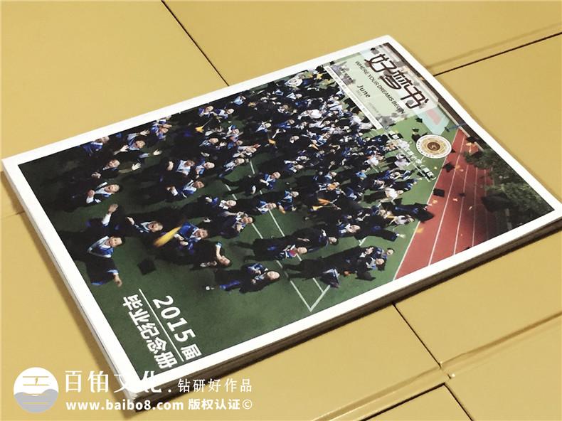 校园杂志设计制作-学校期刊排版印刷-成都龙江路小学