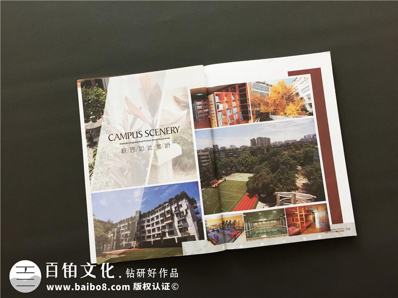 [画册设计]校园杂志设计的板块可以包含哪些内容?