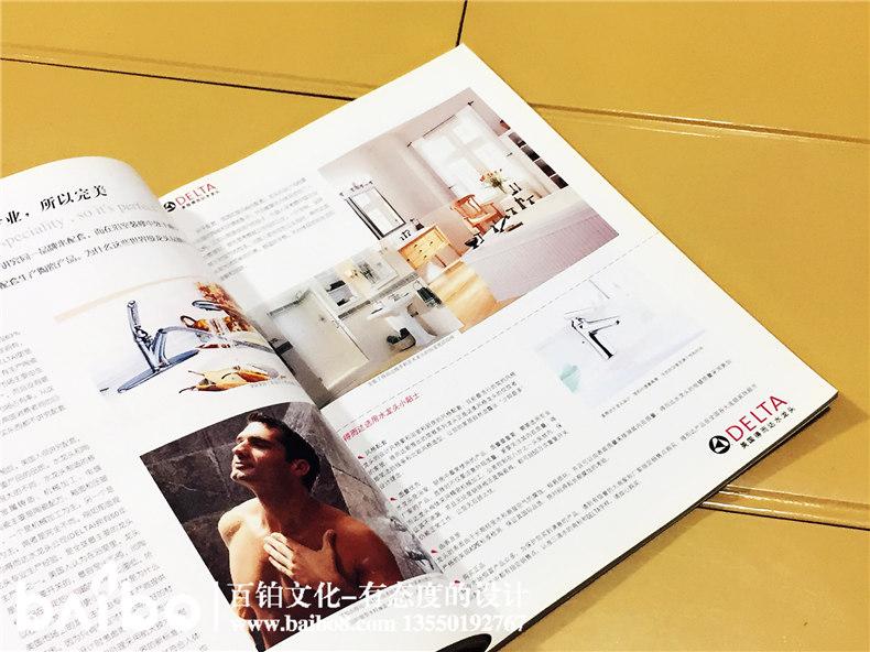 《城市住宅》期刊杂志印刷装订-期刊设计