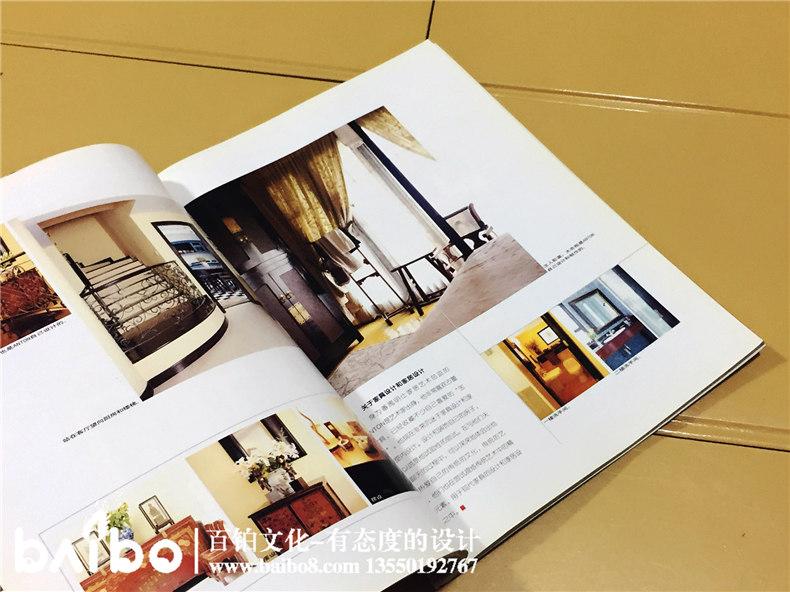 《城市住宅》期刊杂志印刷装订|期刊设计
