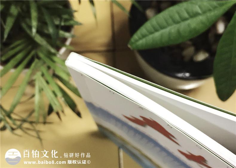 《产权与资本》西南联交所企业内刊杂志制作