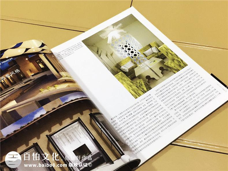 《家居主张》期刊排版杂志印刷-商业杂志制作