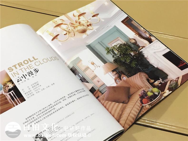 《设计师》期刊排版设计-公司内刊印刷装订