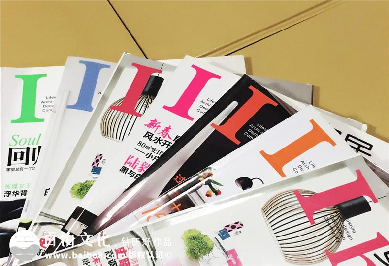 盘点杂志排版设计的5大细节【附案例】,新手必看