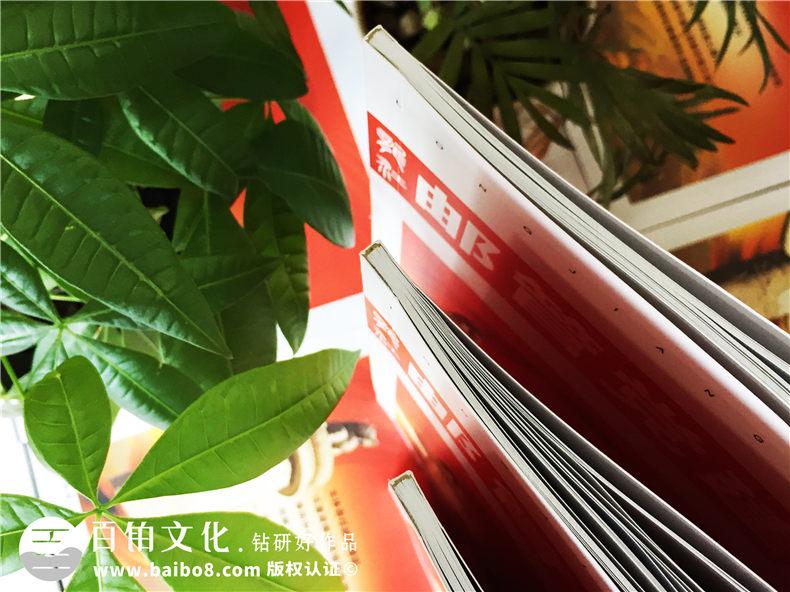 黑龙江邮管局党建活动期刊设计-党建纪念册制作