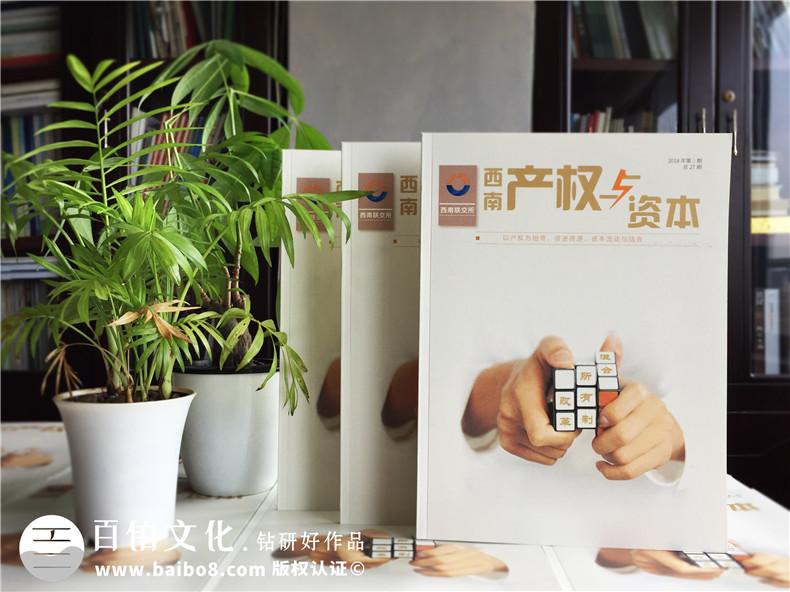企业杂志设计的几个要点,排版,封面,色彩,主题