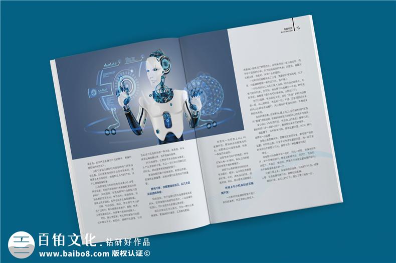 创意杂志版式设计,经典公司杂志内页,目录排版