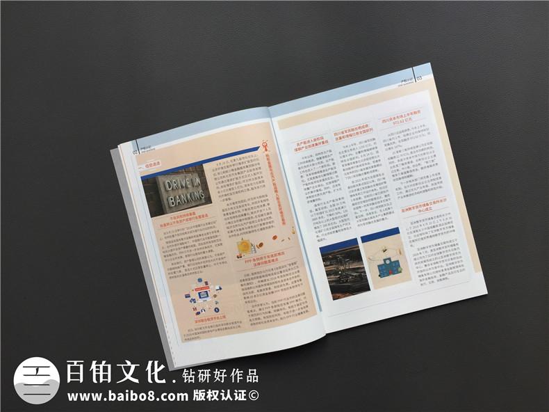 颇具权威的企业内刊是什么样的,企业内刊的制作流程有哪些?
