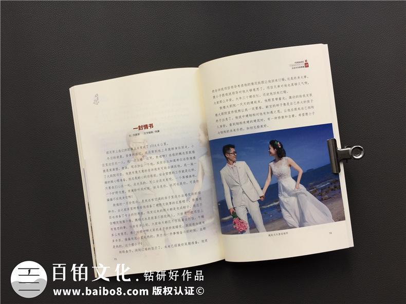 【企业文化故事集】关于企业周年庆专版刊物排版设计印刷的那些事