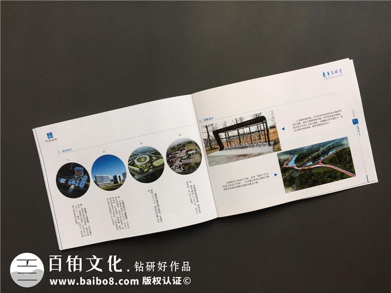 企业文化期刊工作周刊版面设计-公司月刊 企业年刊策划如何制作?