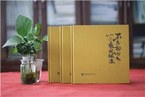 集团成立周年宣传册-公司创建10周年活动制作相册影集