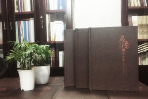 集团公司培训结业纪念册设计制作,团队拉练留念相册