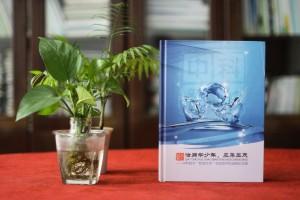 团队建设活动纪念册-企业培训相册-拓展训练画册