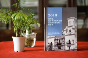 访问交流活动纪念册设计-给来公司视察的领导做本像样的纪念相册!