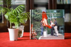 集团辉煌成就30周年纪念画册设计-企业周年员工相册包含哪些模块?