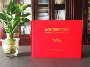 运动员会议活动纪念相册设计-奥运冠军团队全国比赛巡演画像册策划