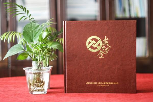 企业5周年度回忆录故事册怎么设计-制作员工工作生活的纪念相册集