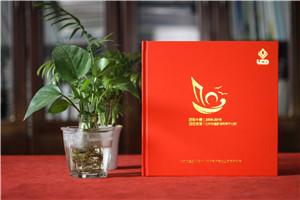 设计院成立十周年纪念册-公司庆典照片书制作10周年相册怎么分类?