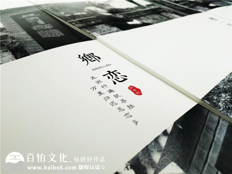 张大千女儿归乡成都纪念册|旅行画册定制