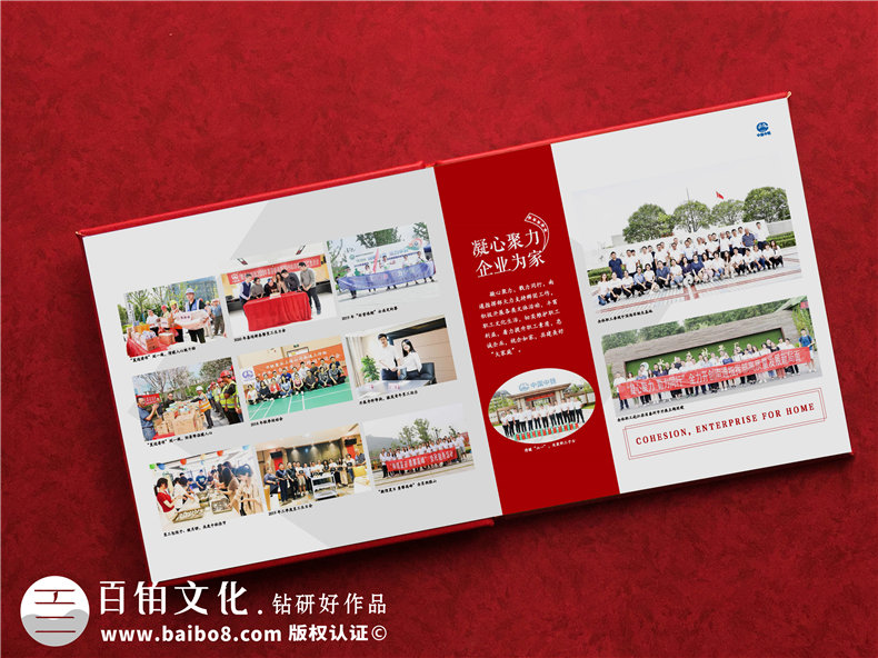 企业纪念册设计的素材和内容-分享企业大事件回顾与总结第7张-宣传画册,纪念册设计制作-价格费用,文案模板,印刷装订,尺寸大小