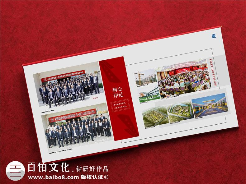 企业纪念册设计的素材和内容-分享企业大事件回顾与总结第3张-宣传画册,纪念册设计制作-价格费用,文案模板,印刷装订,尺寸大小