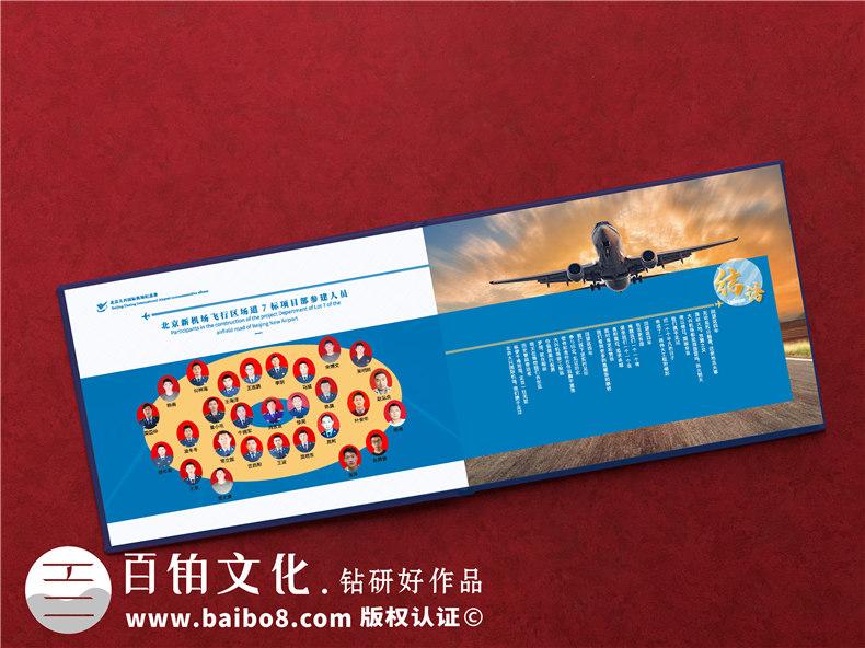 项目建设收官验收回顾纪念相册-项目竣工汇报画册